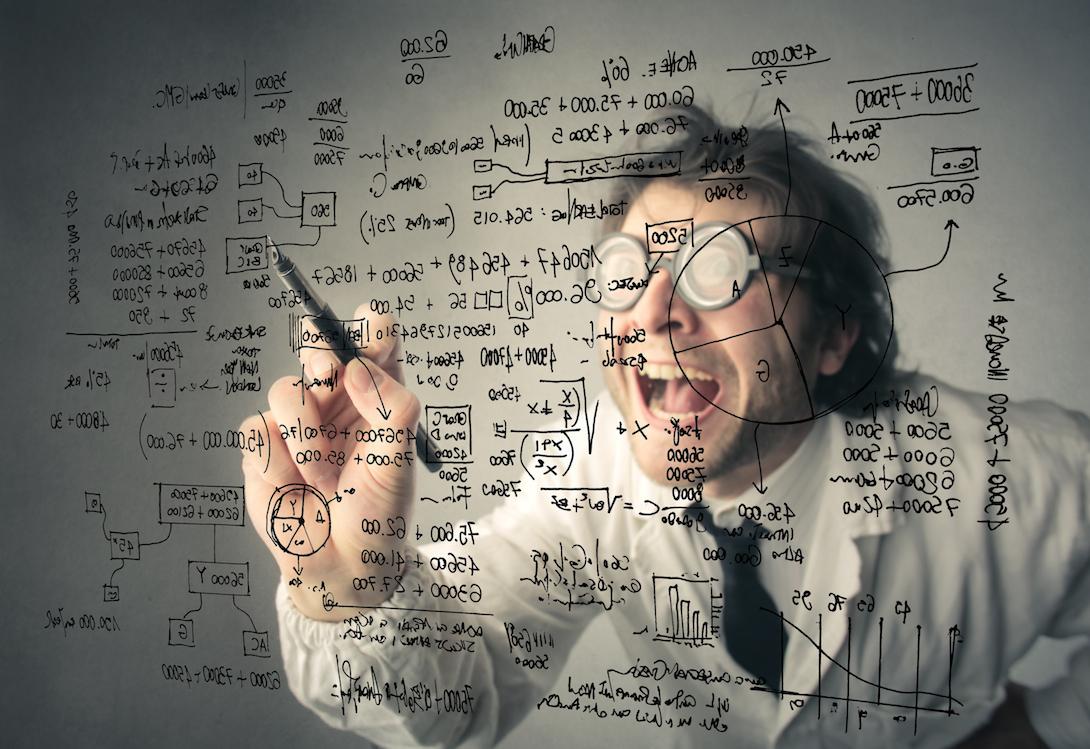 Complicated Scheme